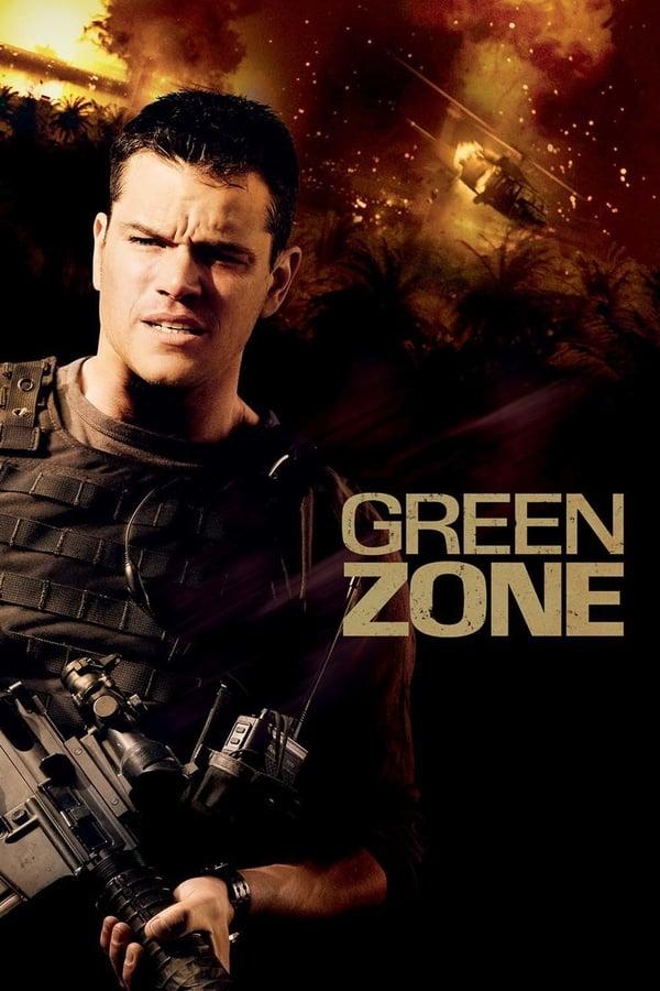 მწვანე ზონა / Green Zone