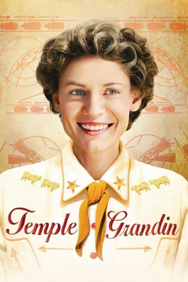 თემპლ გრანდინი / Temple Grandin