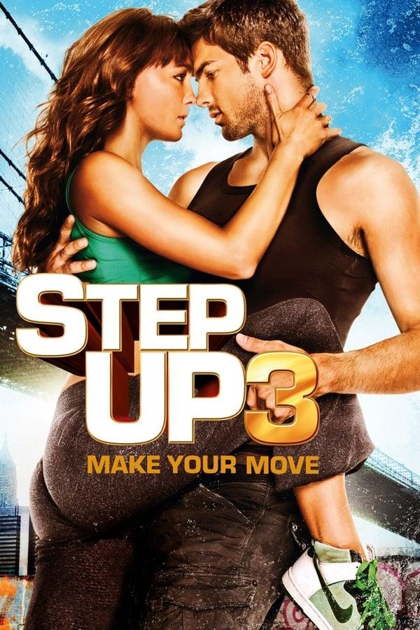 ნაბიჯი წინ 3 / Step Up 3D