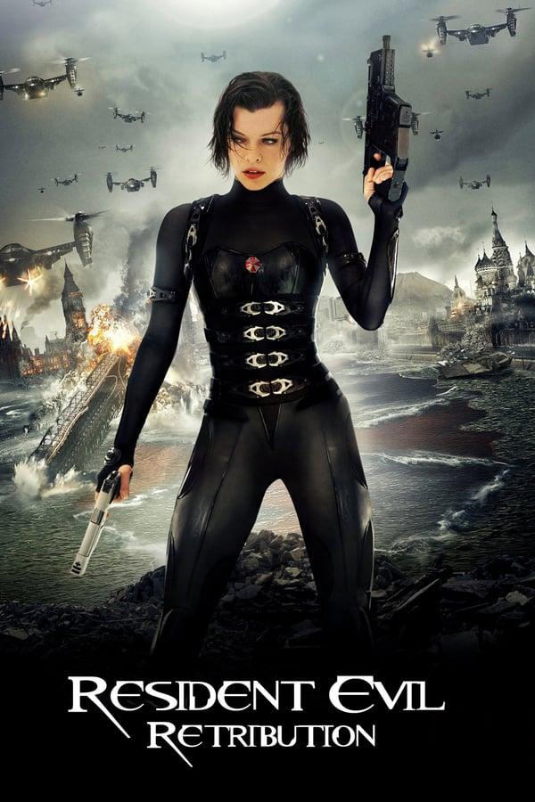 ბოროტების სავანე 5 / Resident Evil: Retribution