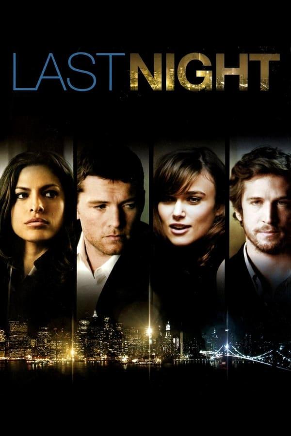 წუხელ ნიუ-იორკში / Last Night