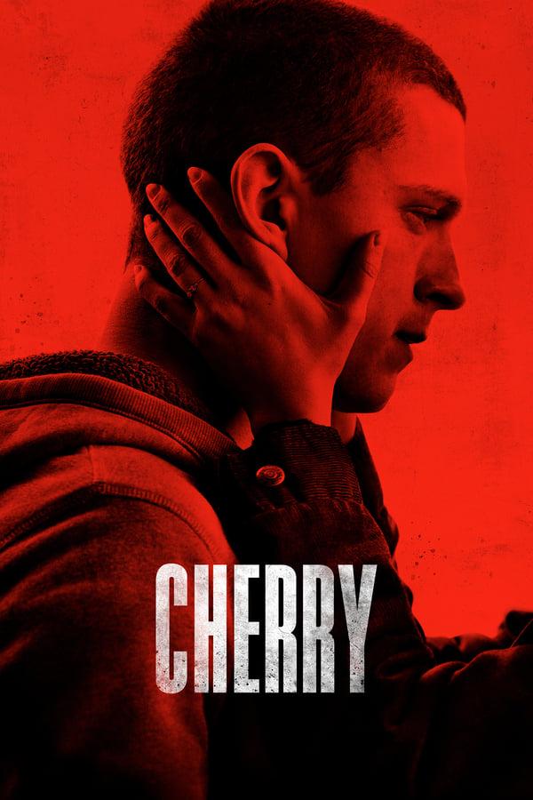 ჩერი / Cherry