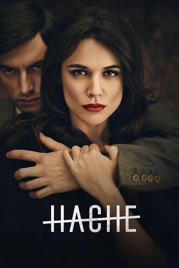 აჩე / Hache