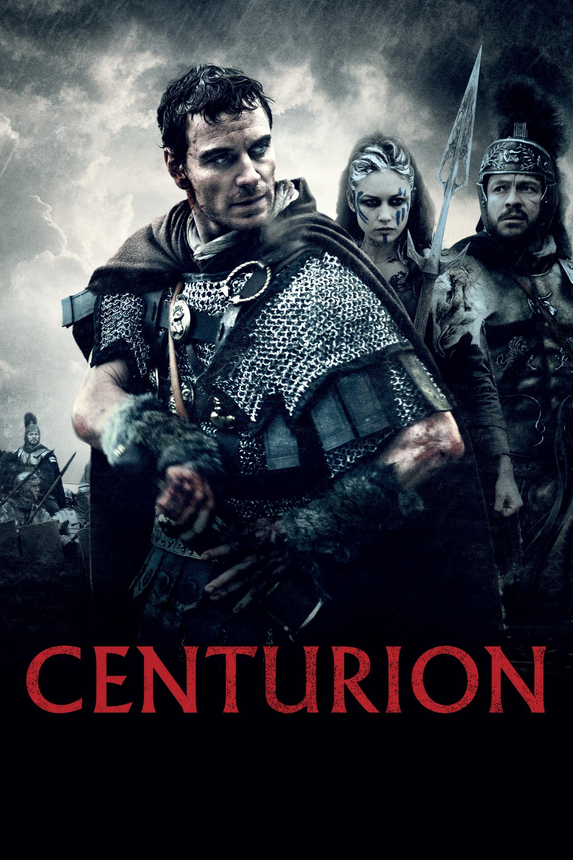 ცენტურიონი / Centurion