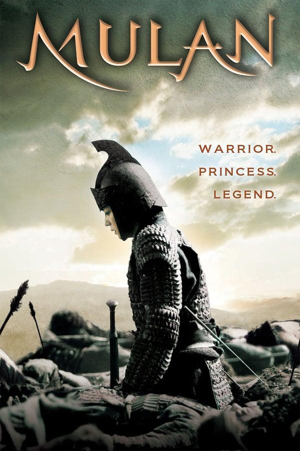 მულანი / Mulan: Rise of a Warrior