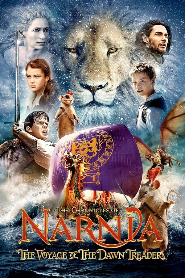 ნარნიის ქრონიკები 3: განთიადის დამმორჩილებლის მოგზაურობა / The Chronicles of Narnia: The Voyage of the Dawn Treader