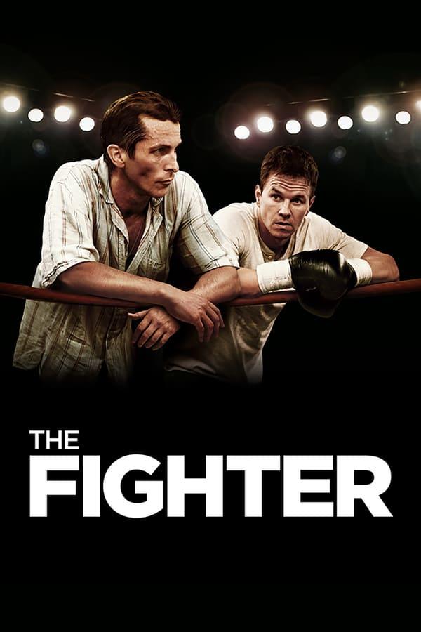 მებრძოლი / The Fighter