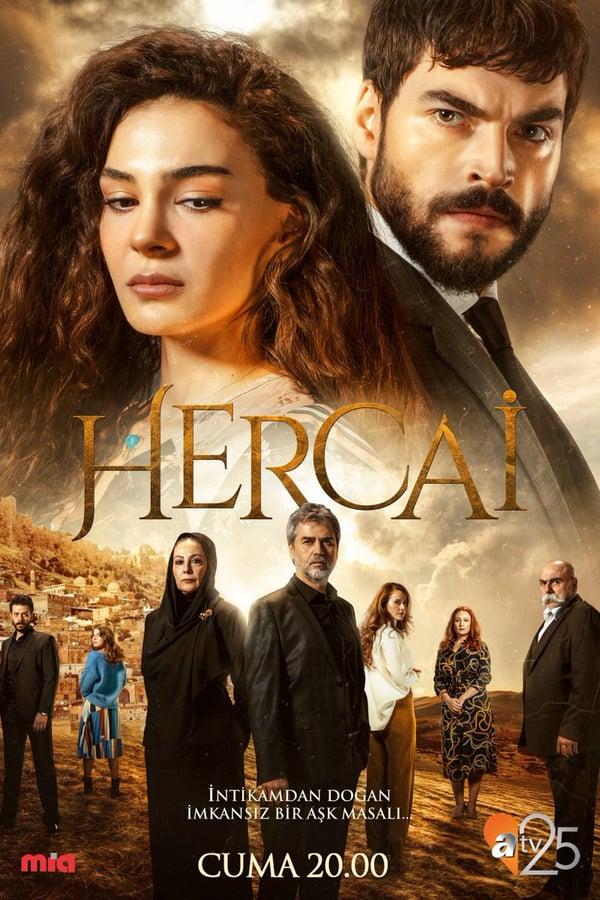 თავქარიანი / Herca