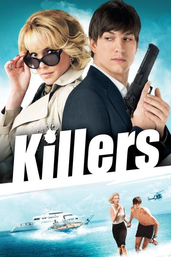 ქილერები / The Killers