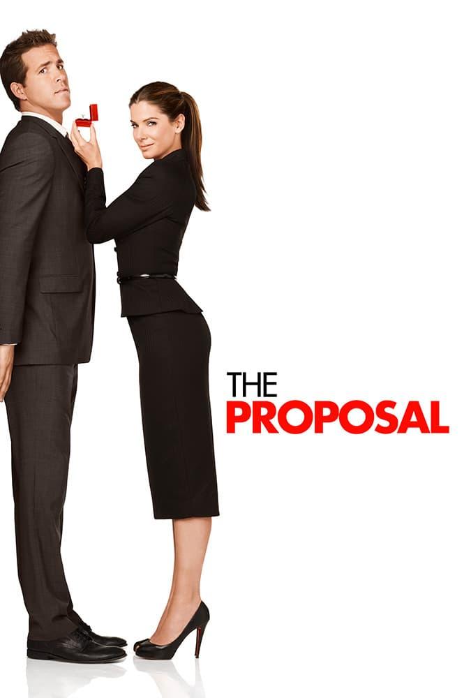 წინადადება / The Proposal