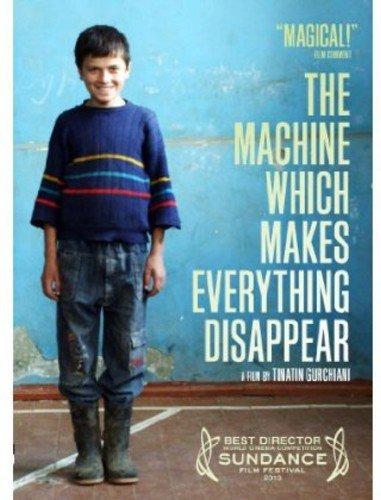 მანქანა, რომელიც ყველაფერს გააქრობს / The Machine Which Makes Everything Disappear