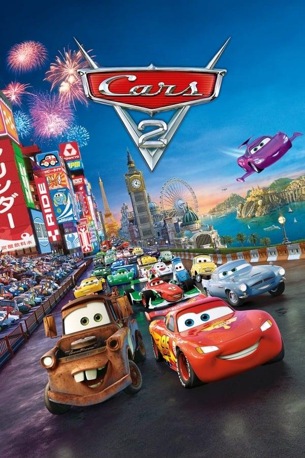 მანქანები 2 / Cars 2