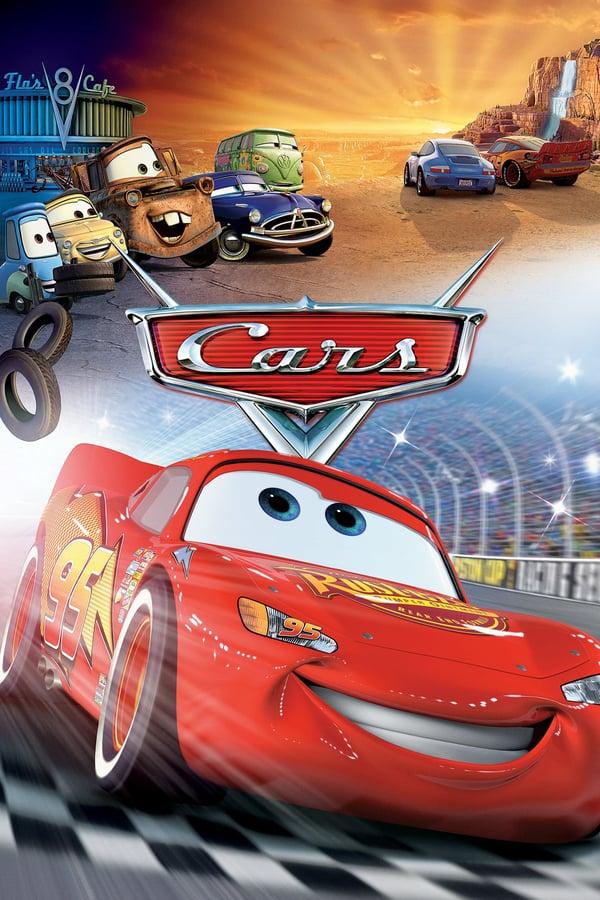 მანქანები / Cars