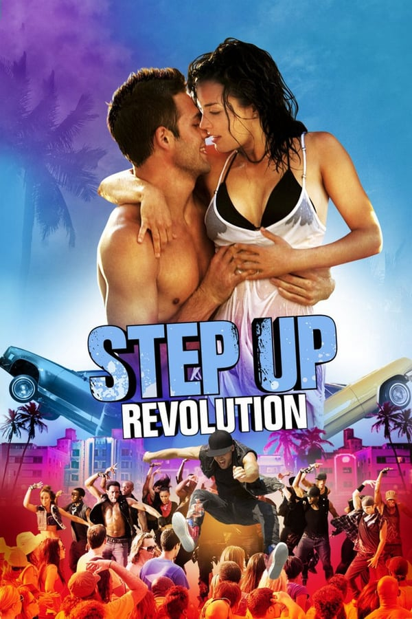 ნაბიჯი წინ რევოლუციისკენ / Step Up Revolution