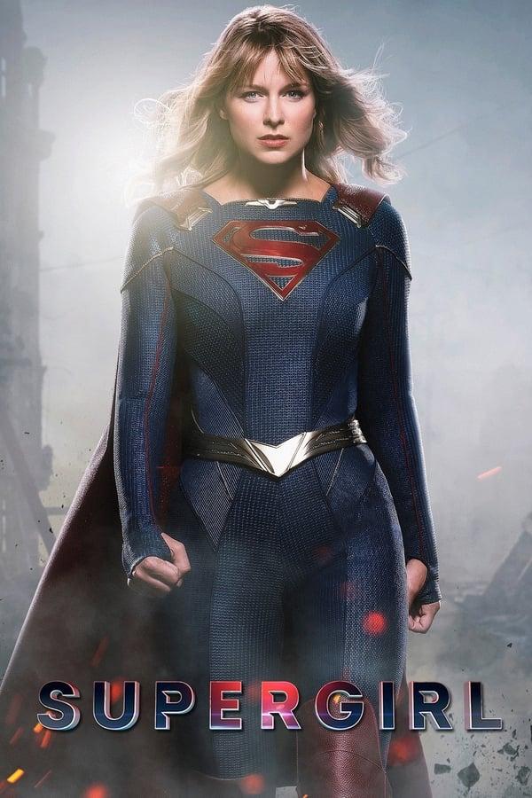 სუპერგოგონა / Supergirl