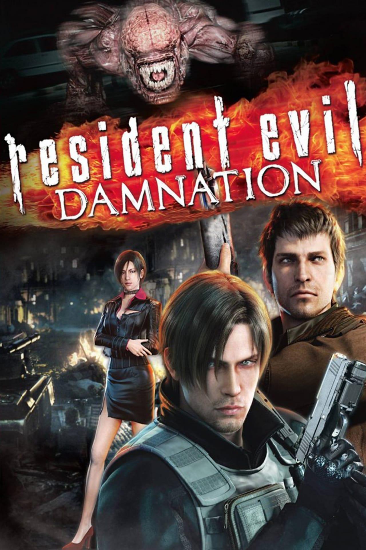 ბოროტების სავანე: წყევლა / Resident Evil: Damnation