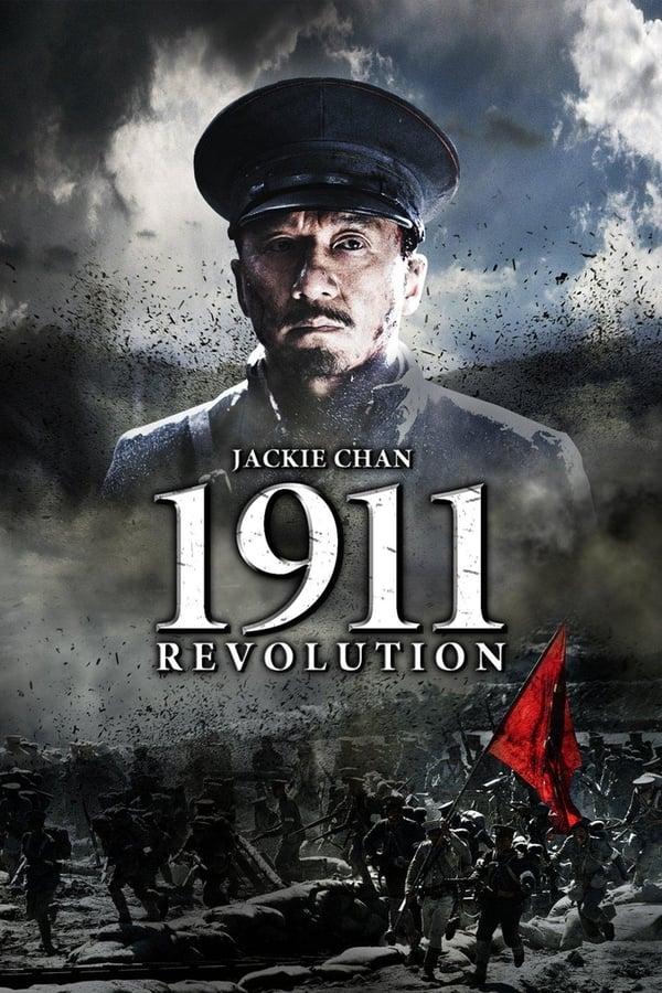 1911 უკანასკნელი იმპერიის დაცემა / 1911