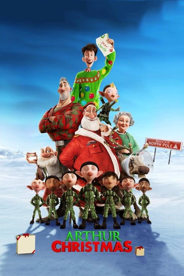 სანტა კლაუსის საიდუმლო სამსახური / Arthur Christmas