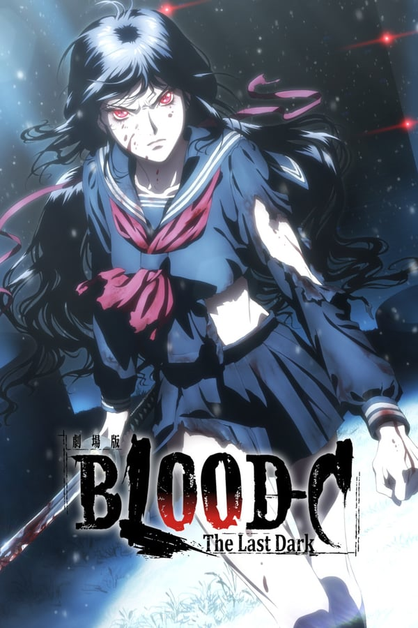 Blood-C: უკანასკნელი ბნელი / Blood-C: The Last Dark