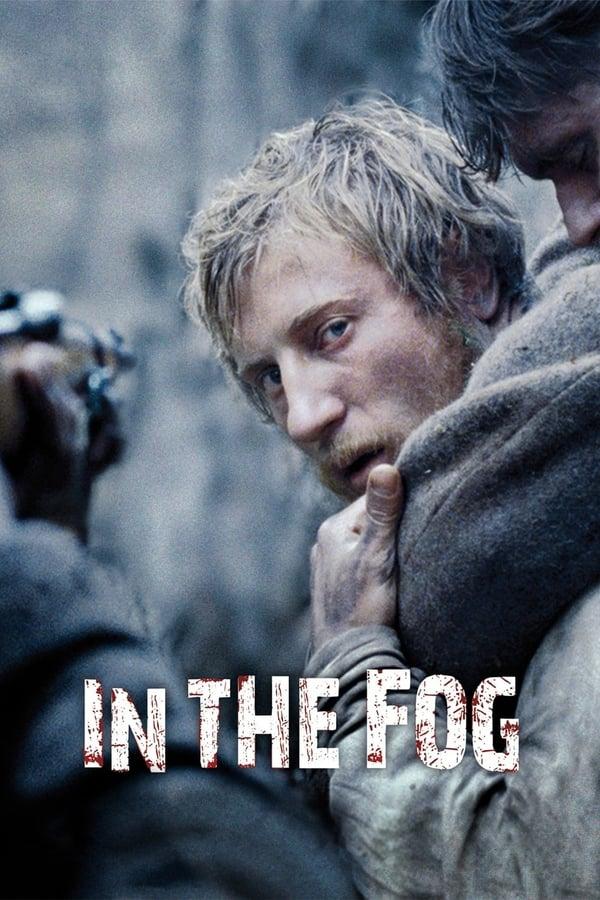 ნისლში / In the Fog