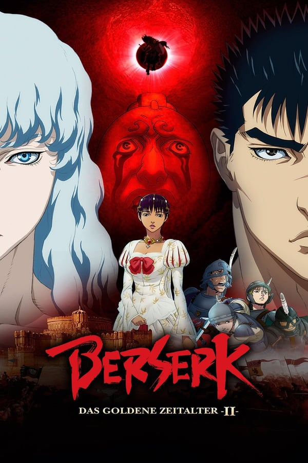 ბერსერკი 2 / Berserk: The Golden Age Arc II - The Battle for Doldrey