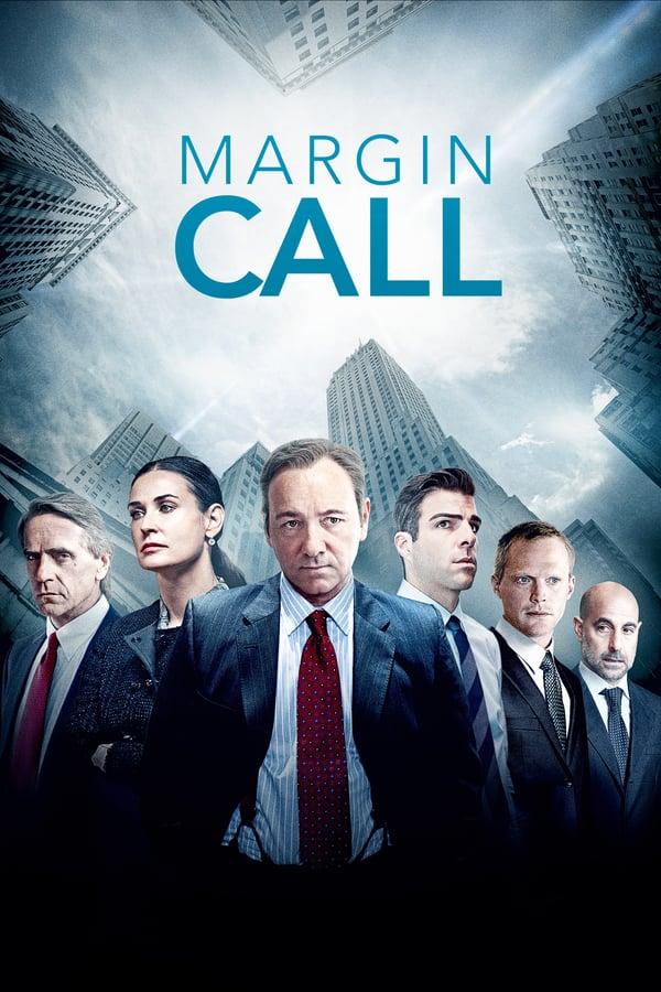 რისკის ზღვარი / Margin Call