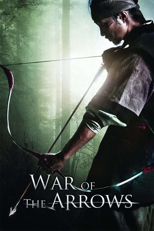 ისრების ომი / Arrow, The Ultimate Weapon