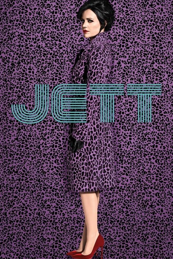 ჯეთი / Jett