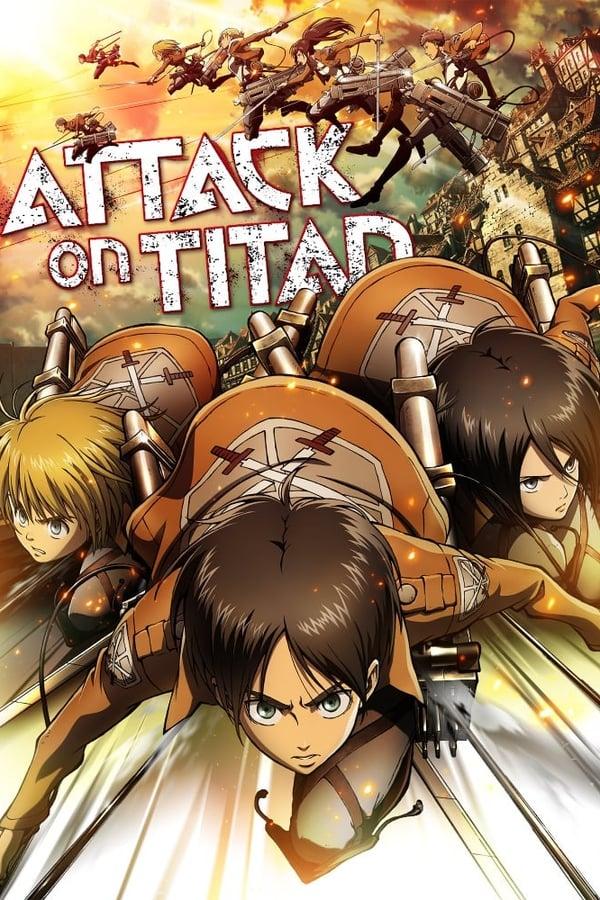 ტიტანებთან შერკინება / Attack on Titan