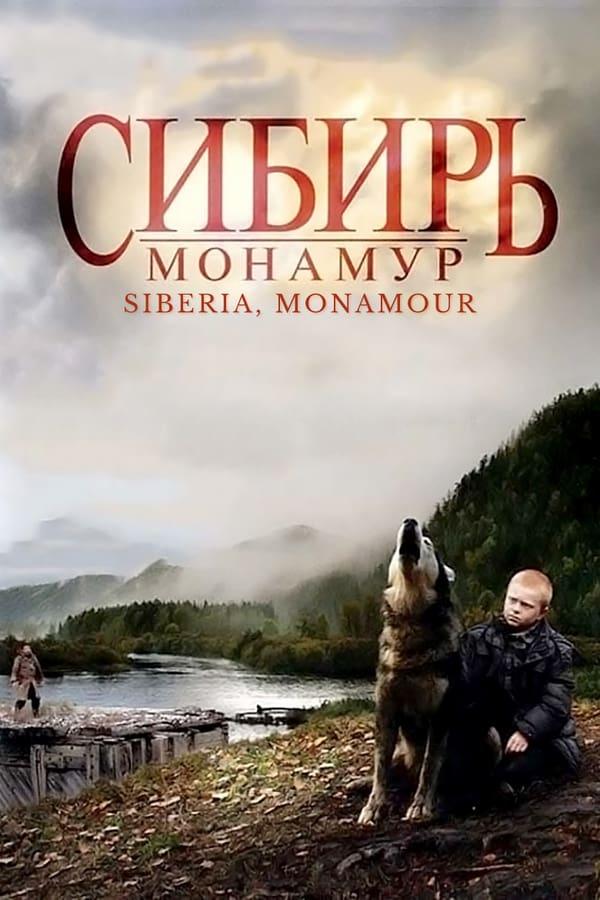 ციმბირი, მონამური / Siberia, Monamour