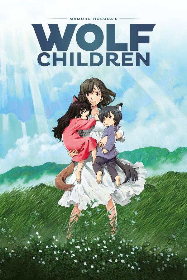 მგლის შვილები ამე და იუკი / Wolf Children