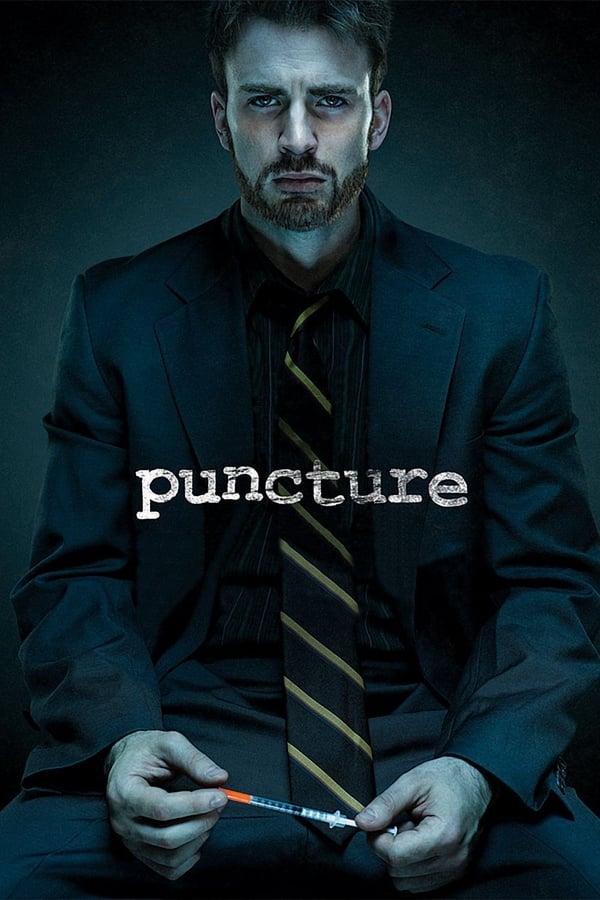 ნაჩხვლეტი / Puncture