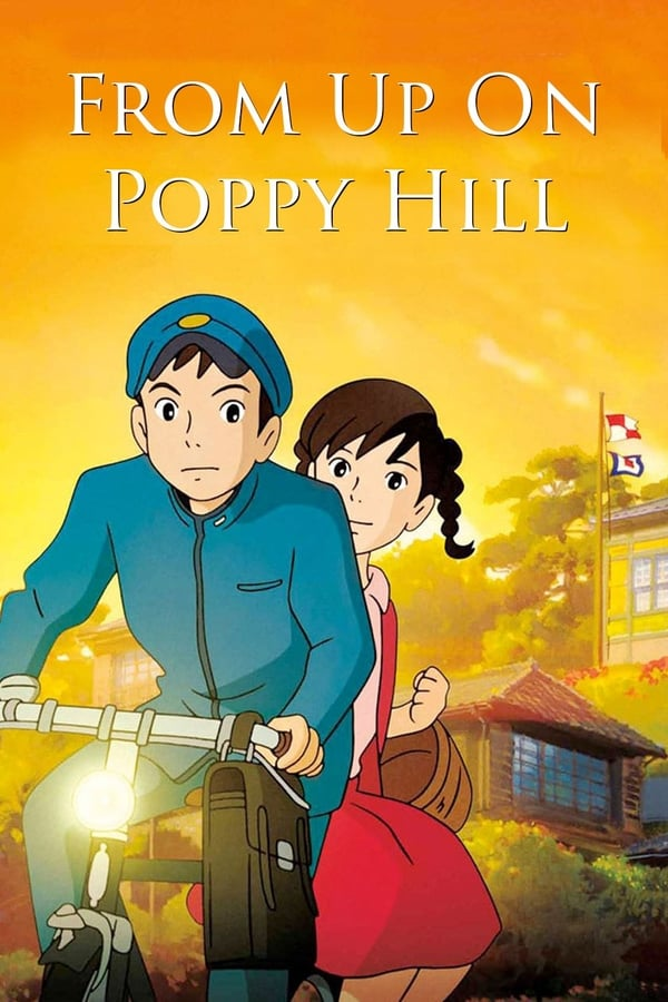 კოკურიკოს ფერდობიდან / From Up on Poppy Hill