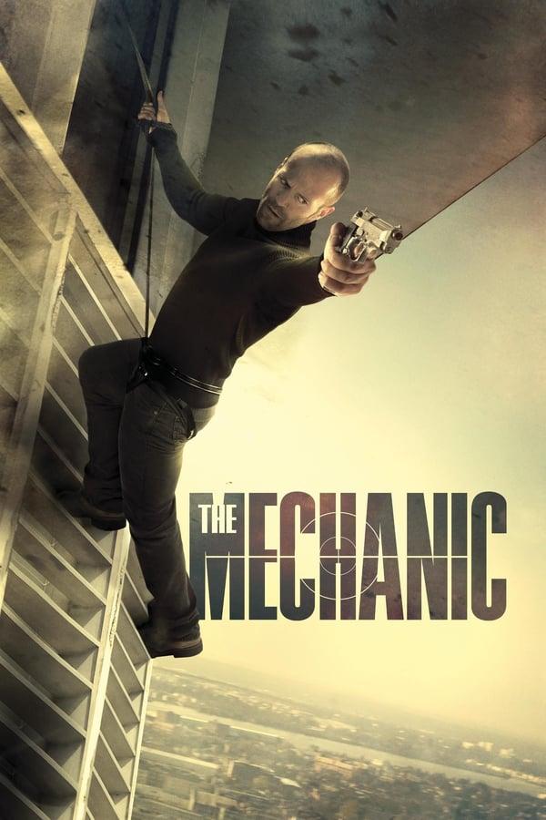 მექანიკოსი / The Mechanic