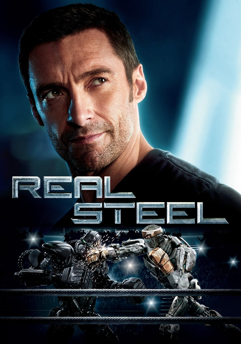 ნამდვილი ფოლადი / Real Steel
