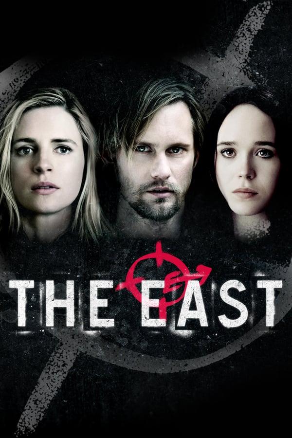 აღმოსავლეთი / The East