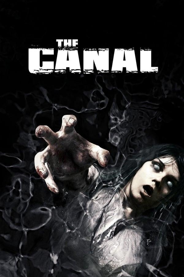 არხი / The Canal