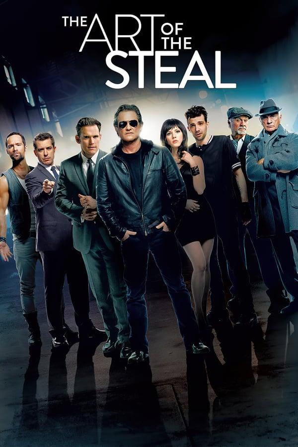 ძარცვის ხელოვნება / The Art of the Steal