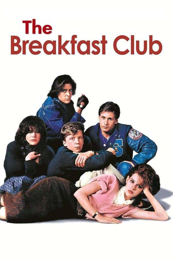 კლუბი - საუზმე / The Breakfast Club