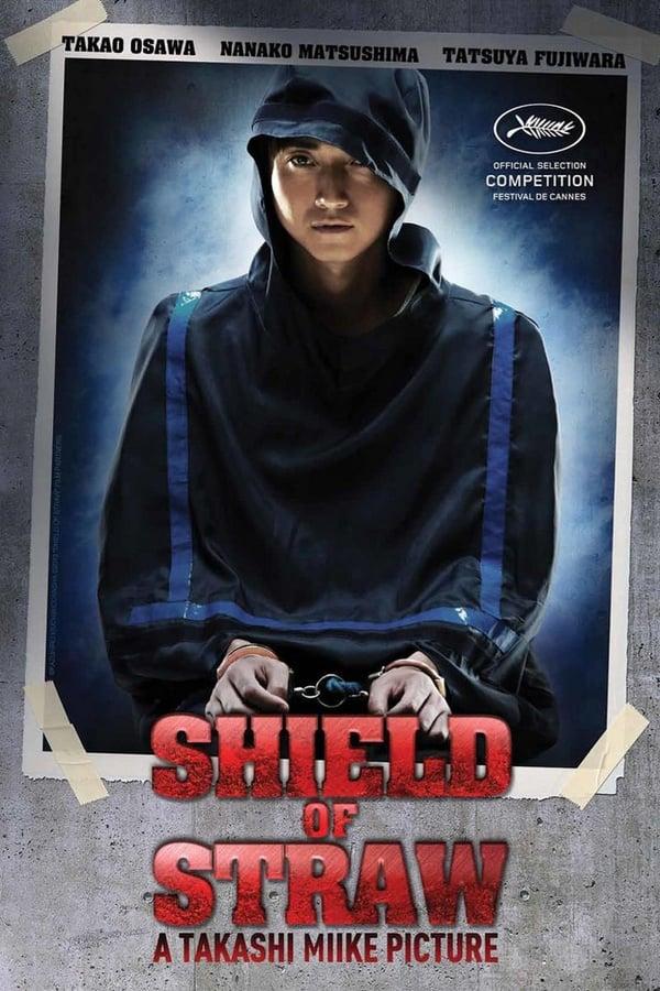 ჩალის ფარი / Shield of Straw