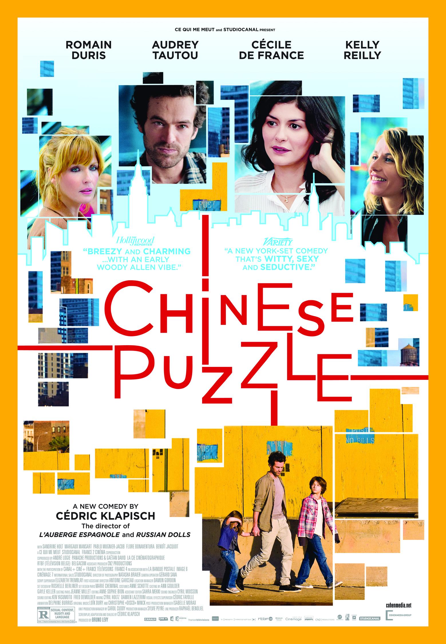 ჩინური თავსატეხი / Chinese Puzzle