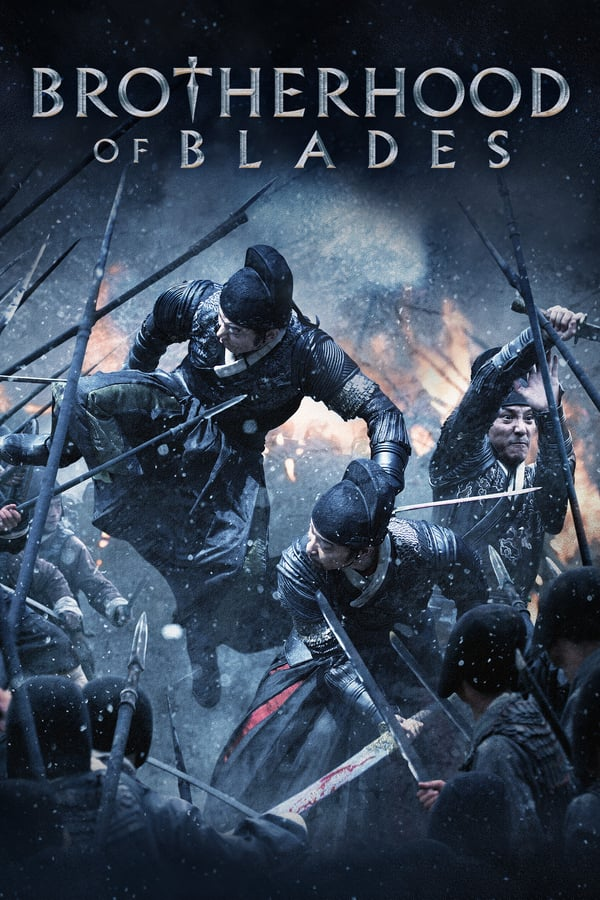 ხმლების საძმო / Brotherhood of Blades