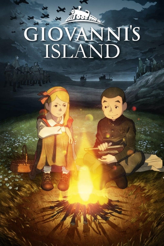 ჯიოვანის კუნძული / Giovanni's Island