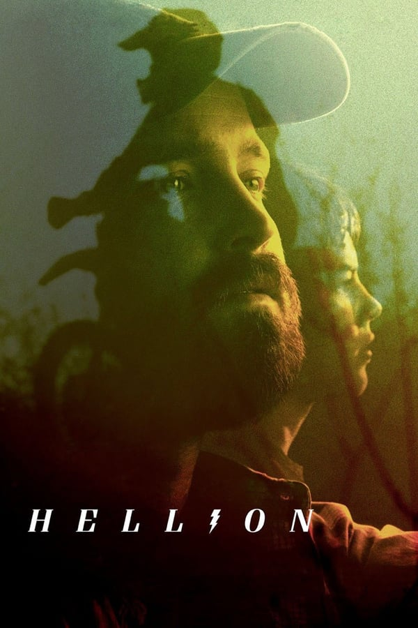 ხულიგნები / Hellion