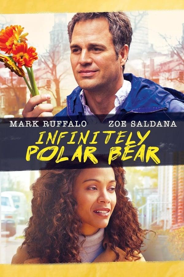 უსასრულოდ პოლარული დათვი / Infinitely Polar Bear