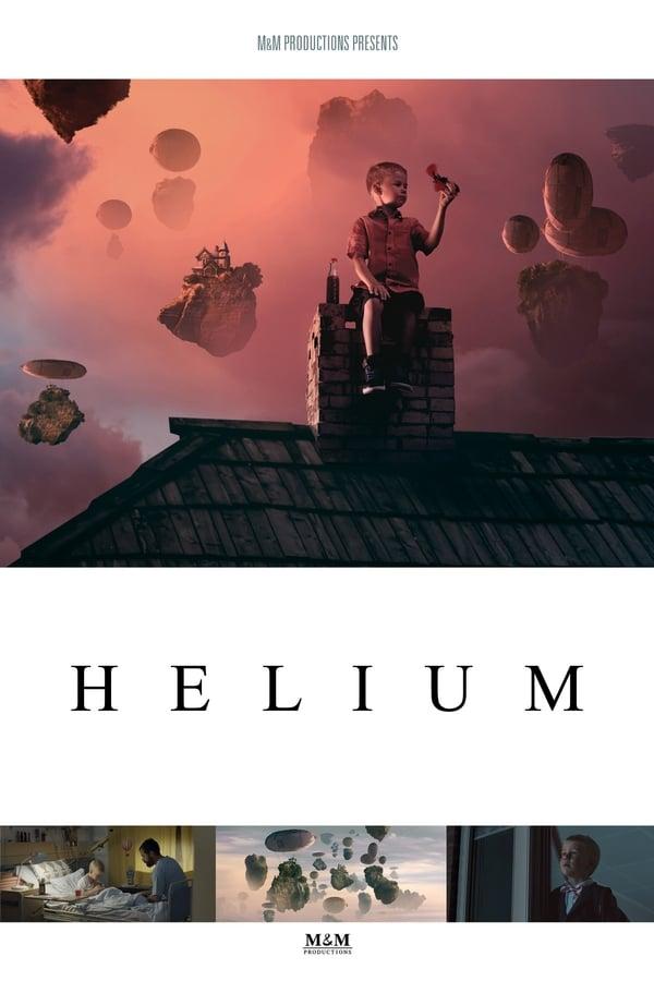 ჰელიუმი / Helium