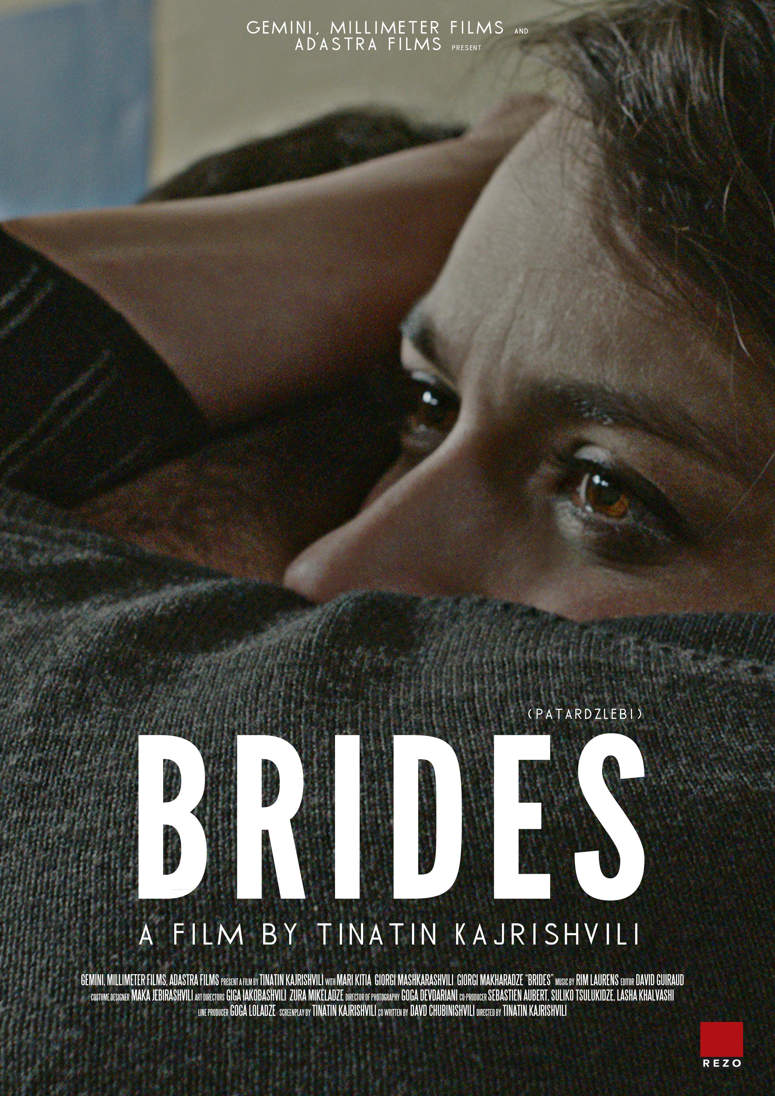 პატარძლები / Brides