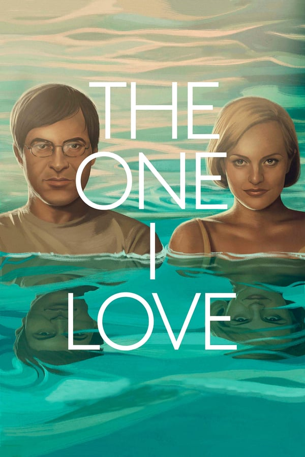 ის, ვინც მიყვარს / The One I Love