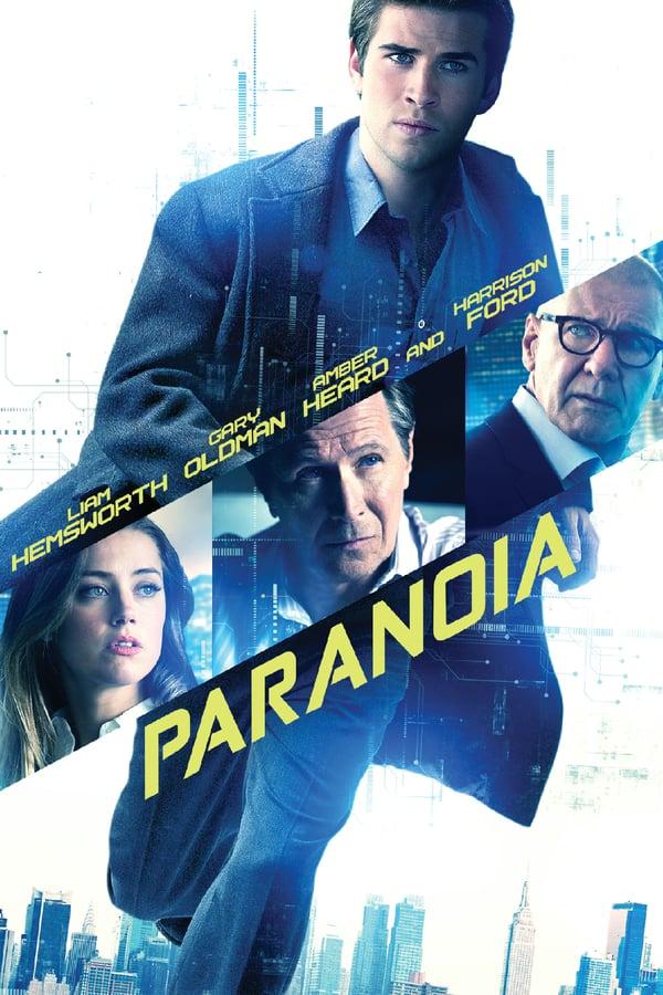 პარანოია / Paranoia