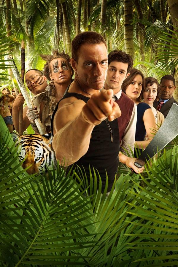 მობრძანდით ჯუნგლებში / Welcome to the Jungle